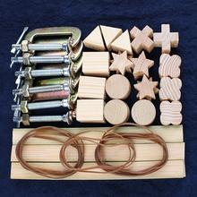 手工扎染diy材料包夹染工具套装G型夹几何小木块竹夹板橡皮筋
