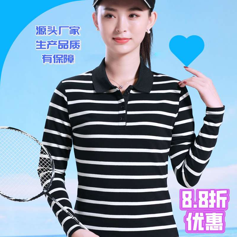 Spring and autumn temperament womens stripe loose and thin leisure long sleeve cotton Pinstripe Lapel mothers sports Ti shirt
