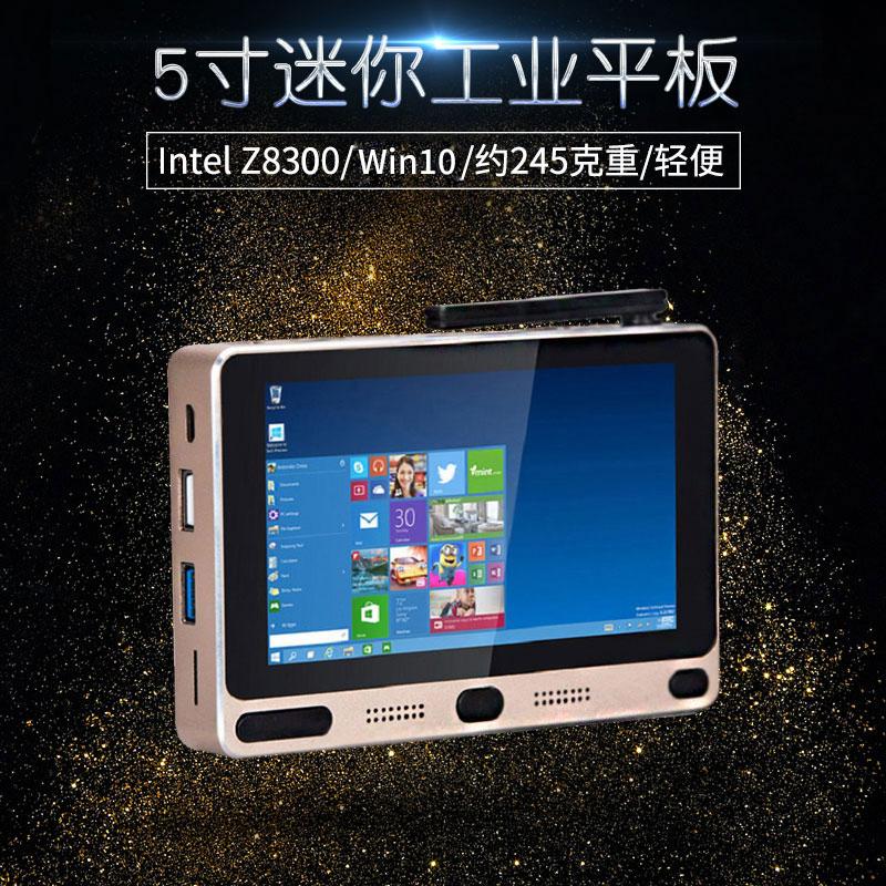 Intel四核4G全接口64GBMiniPC掌上5寸迷你电脑工业平板触摸屏主机