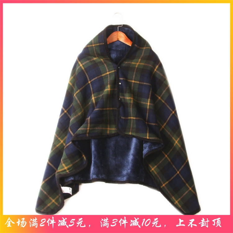 Thermal shawl with buckle office knee blanket thickened air conditioning blanket Plaid Flannel shawl blanket