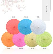 空白小纸伞油纸伞定制幼儿园DIY手工绘画彩色装饰广告舞蹈工艺伞