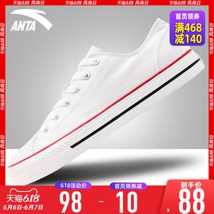 子2020夏季 复古百搭休闲板鞋 男小白鞋 白色韩版 安踏帆布鞋 男运动鞋
