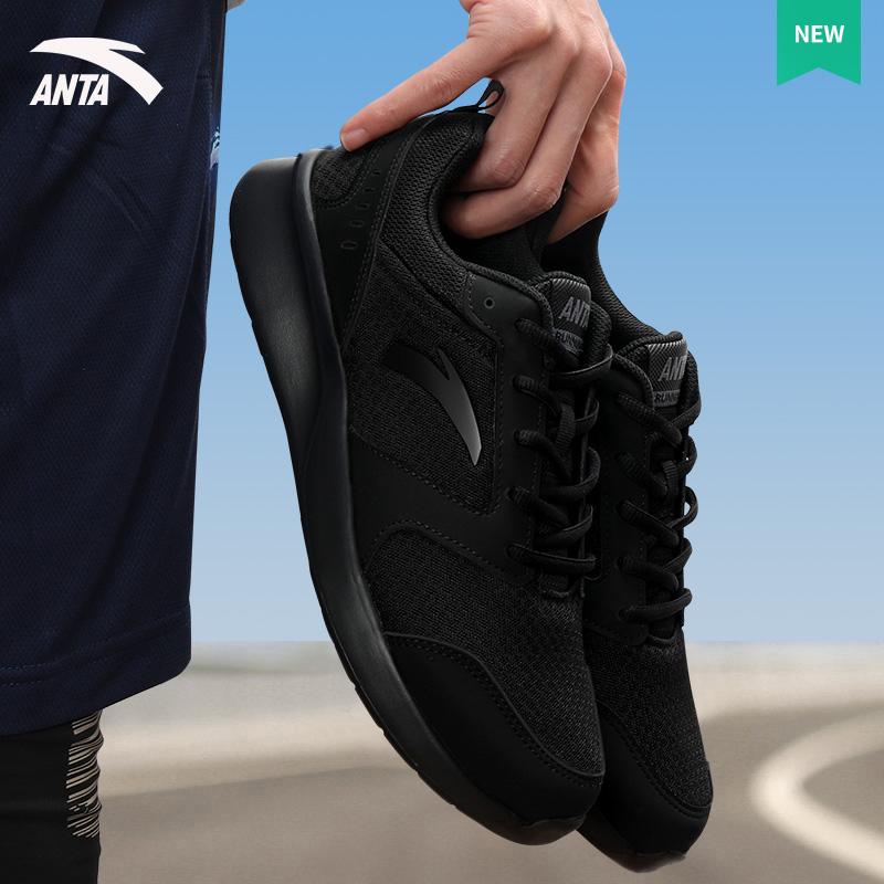 安踏运动鞋男鞋子2020年春季新款官网黑色夏季网面透气休闲跑步鞋