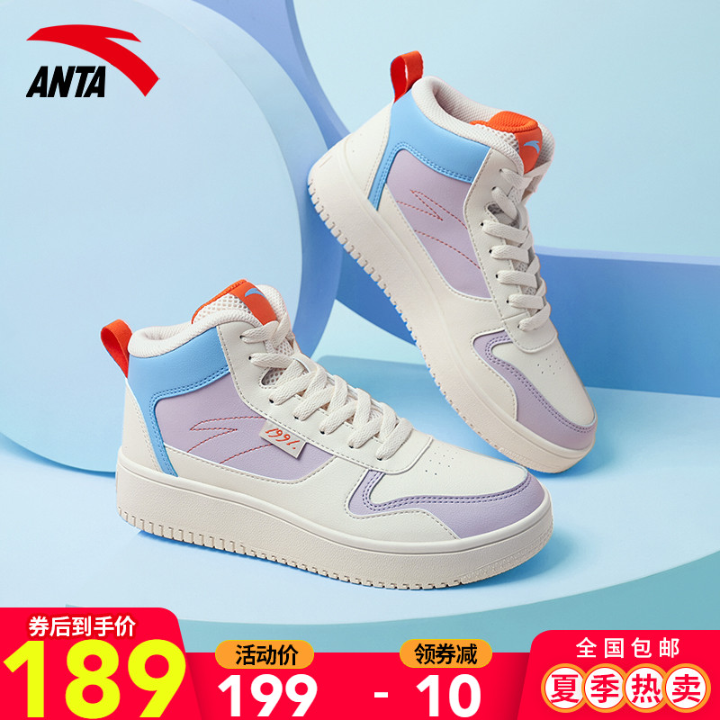 Anta women's shoes sports shoes 2021 summer new official website flagship thick bottom increase fashion casual shoes high-top shoes
