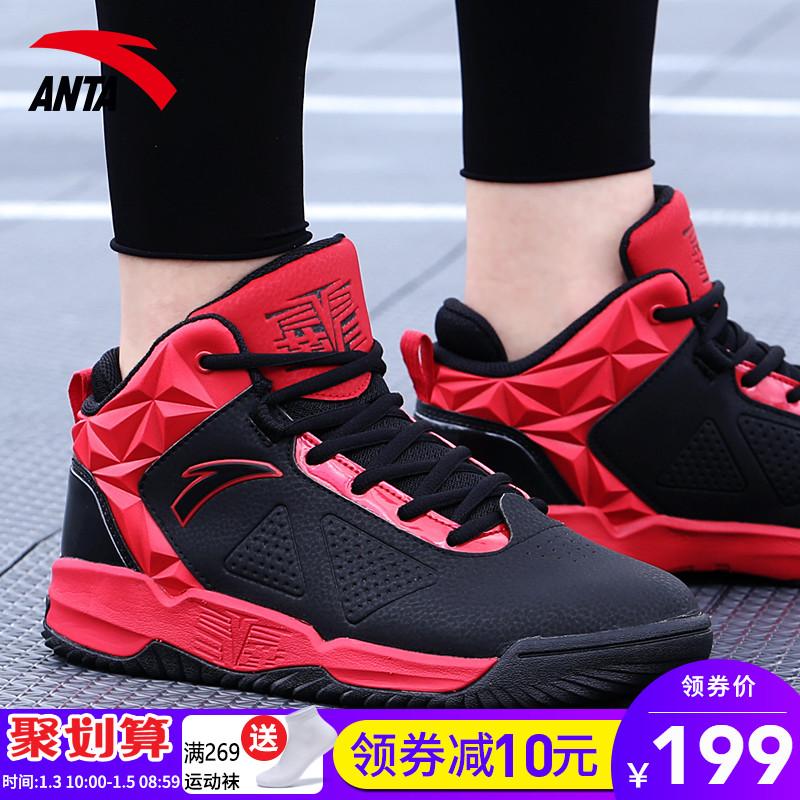 安踏篮球鞋男运动鞋2018秋冬新款耐磨高帮保暖篮球战靴运动鞋