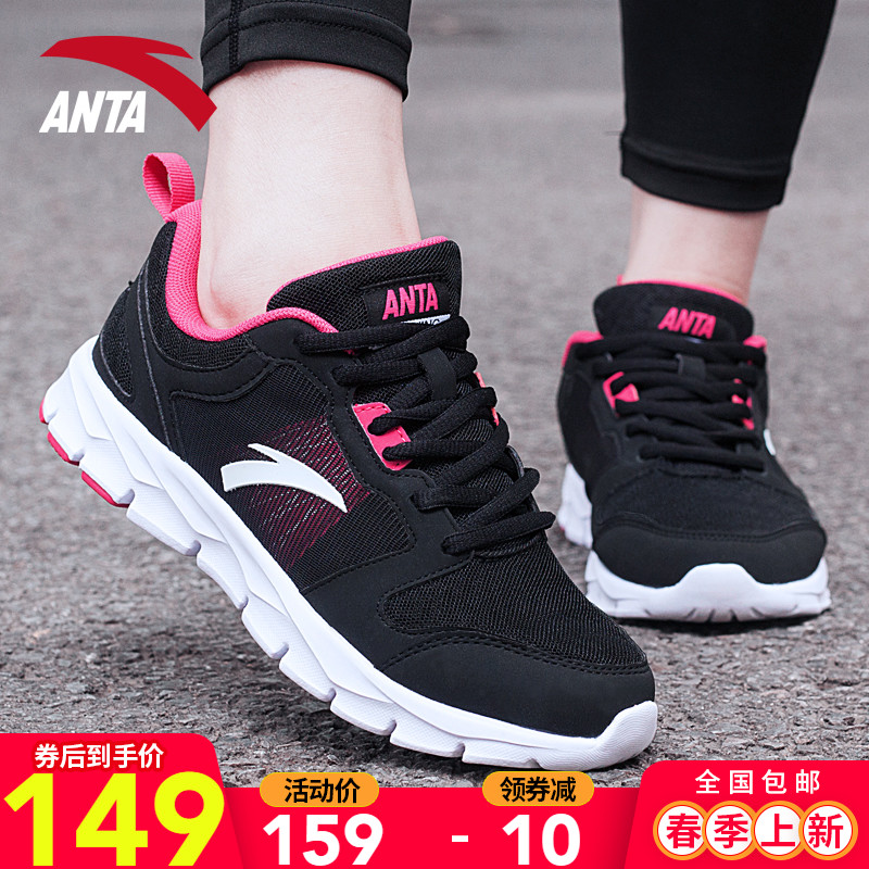 Anta women's shoes sports shoes women's official website flagship 2021 spring new lightweight travel casual shoes leather running shoes