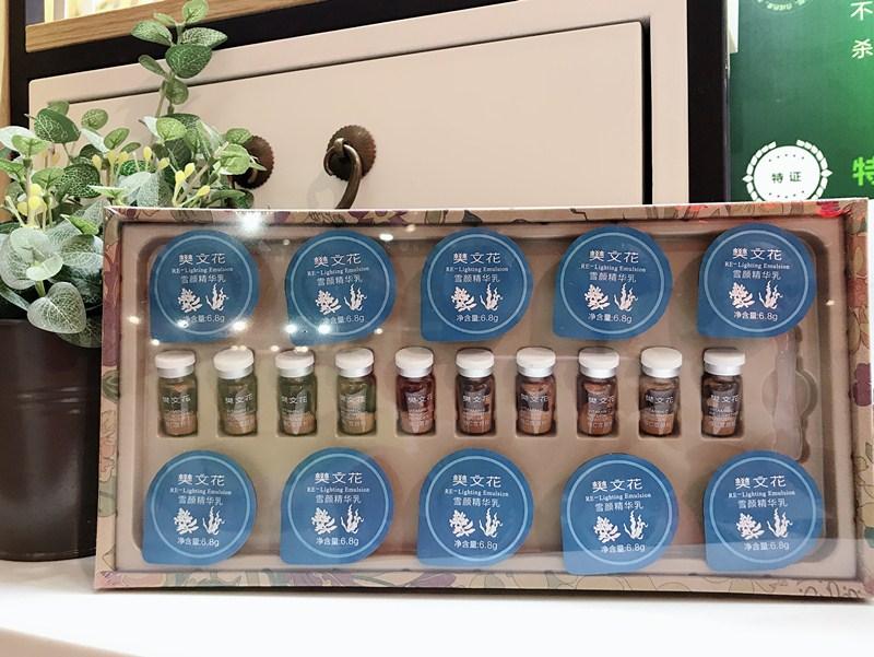 樊文花4号维C美白水疗  4号维c雪颜方案套盒提亮肤色淡斑专柜正品