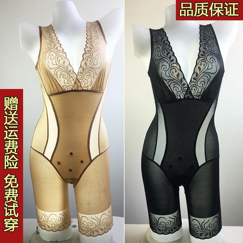 香港幸福狐狸塑身衣收腹提臀连体无痕束身衣束型内衣纤体衣开裆