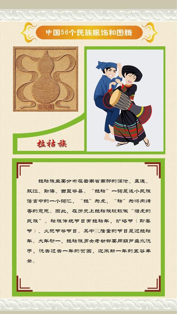 Печать плакатов Артикул 558271582058