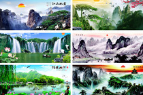 763 Poster Printing Display board photo material 301 Jiangshan So coquettish Rising sun landscape landscape painting