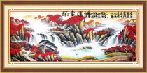 763 Poster Printing Display board photo material 349 Hongyun Head jiangshan coquettish landscape landscape Zhongtang Painting