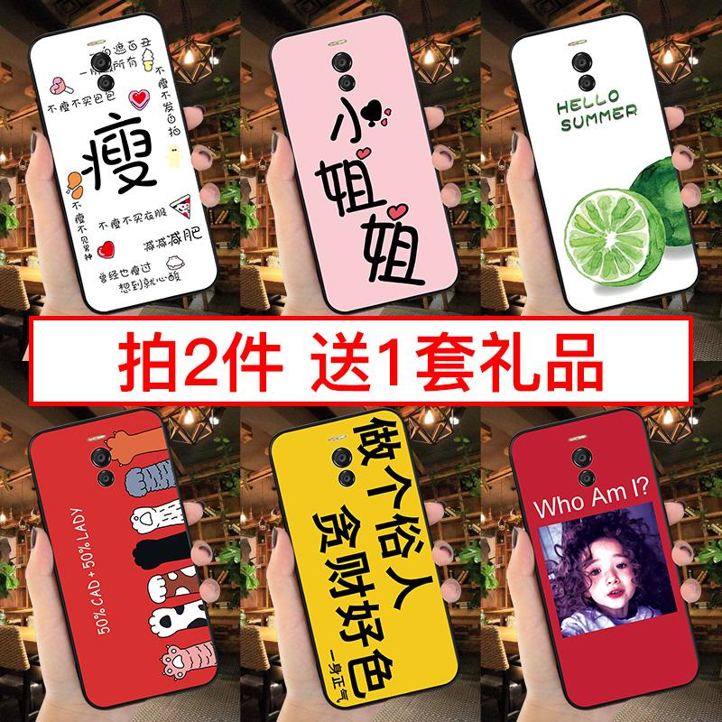 魅族魅蓝note6手机壳note6个性创意NOTE5潮女款磨砂全包防摔软男5