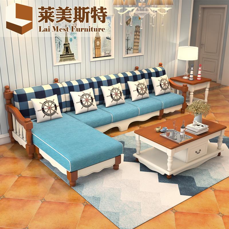 Mediterranean style furniture solid wood sofa combination imperial concubine three four person living room U-shaped l-corner American sofa