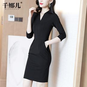 职业连衣裙女春秋2021新款黑色V领中长款气质修身显瘦包臀一步裙