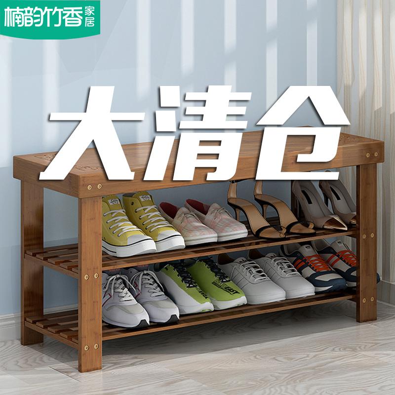 鞋架简易门口宿舍收纳神器家用室内好看换鞋凳实木楼道门厅鞋柜图片