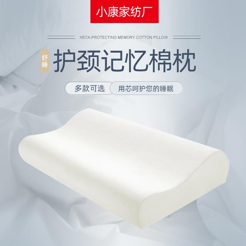 新款枕头聚氨酯记忆枕儿童男女护颈记忆棉枕芯慢回弹颈椎专用
