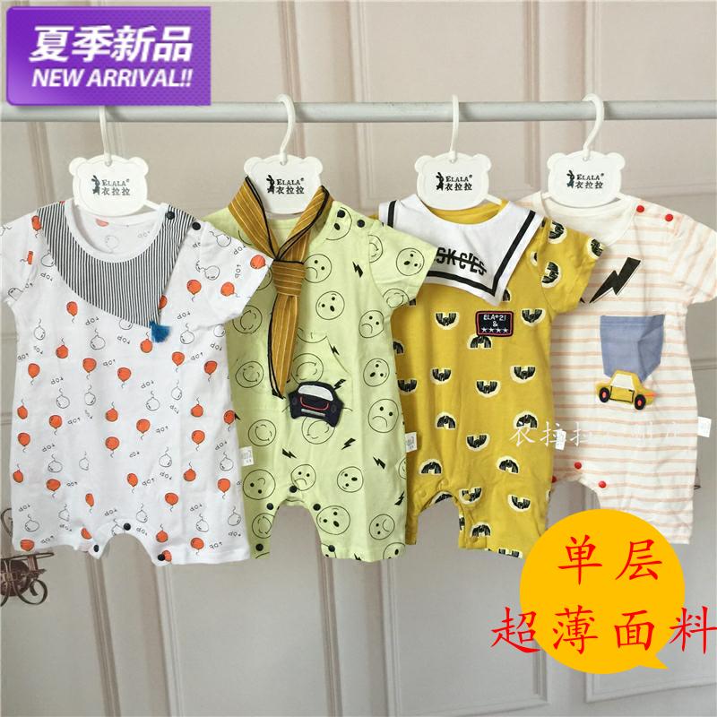 衣拉拉婴儿短袖连体衣新生儿衣服夏季纯棉宝宝哈衣爬爬服0-1岁