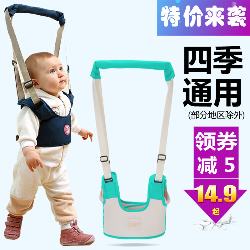 Ребенок с ребенком дети ребенок младенец младенец школа гулять стойкость к осыпанию противо сдерживать безопасность четыре сезона универсальный ребенок с ребенком
