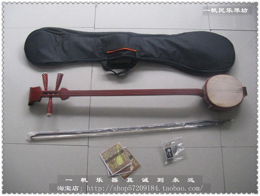ИФАН народная музыка прослушивание качество звука Хэнань грузила панель Sanxian красный Вуд Хэнань Подвеска