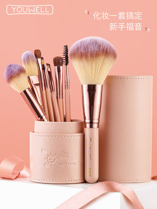 Makeup Brush Set super soft makeup tools, blush powder, brush foundation brush, full set brush, soft brush.