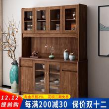 现代新中式餐边柜橱柜组装经济型茶水柜碗柜家用厨房酒柜实木边框