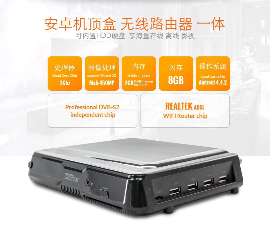 4k高清网络播放器拨号无线路由硬盘播放器开源安卓wifi电视盒子149.00元包邮