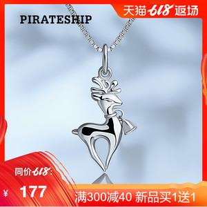 领50元券购买海盗船戴银铃铛的圣诞驯鹿女锁骨链