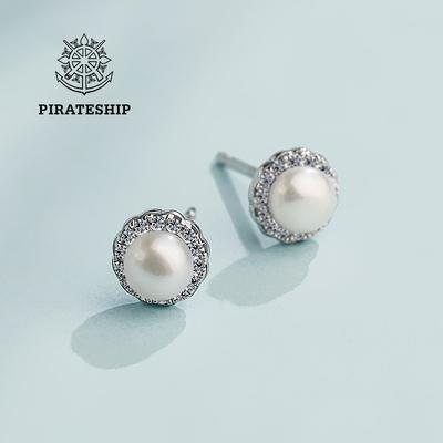 海盗船银饰 时尚气质小巧淡水珍珠女耳钉 韩版简约个性银耳环耳饰