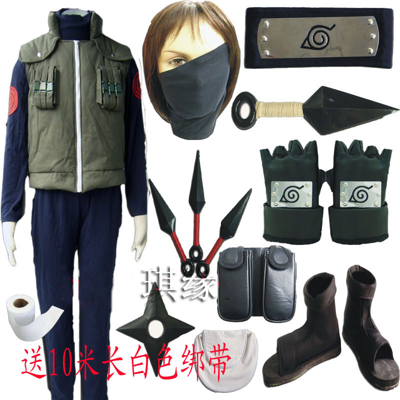 Cosplay cartoon clothes for male