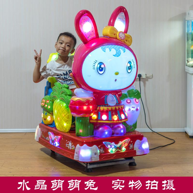 Озноб автомобиль новый 2017 монета ребенок ребенок электрический с музыкой бизнес игрушка ребенок удаленный удаленный лошадь качели машинально