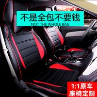 汽车座套全包围四季通用新款专用定做坐垫耐磨皮革座椅套座垫全包