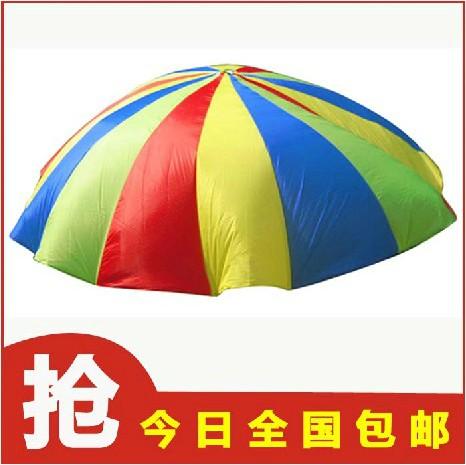 Чувство тренажеры, сенсорные СПИД радуги зонтик родителей раннего образования преподавания чувство ралли игра