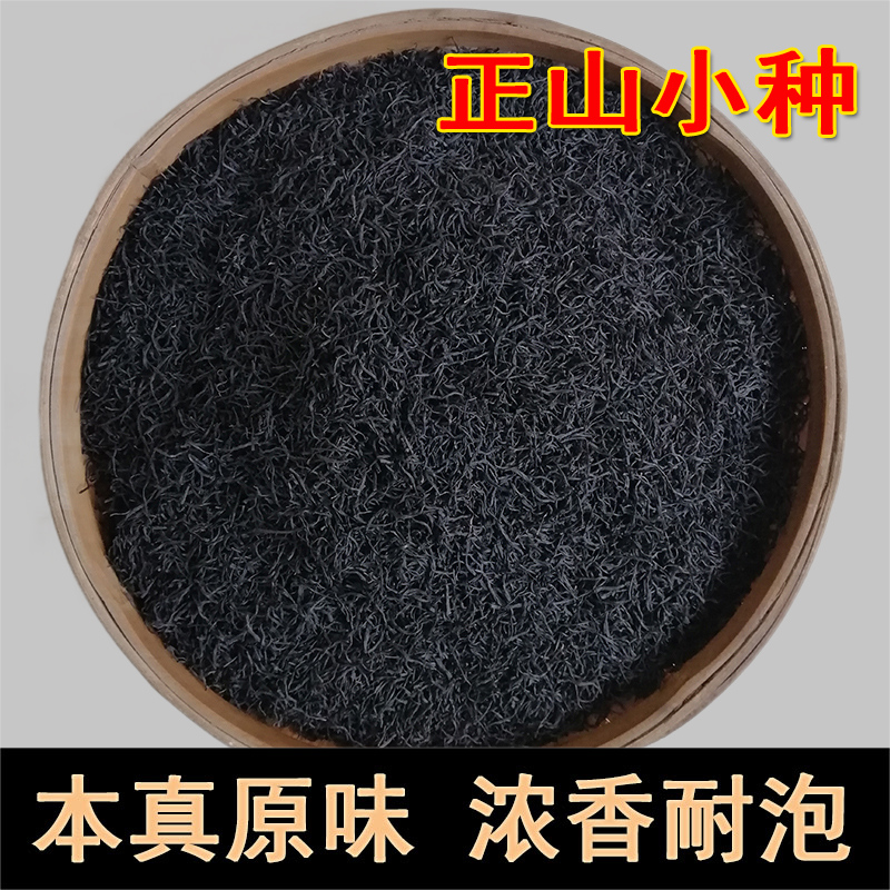 Чай Лапсанг Сушонг Артикул 603354341079