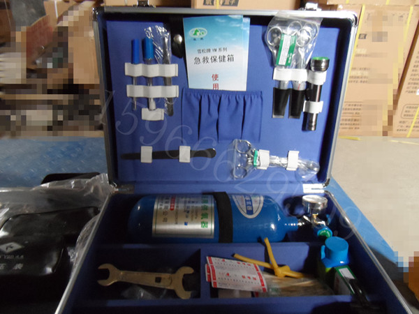 Jinan Yimin first aid health care box / surgical / medical / medical / household