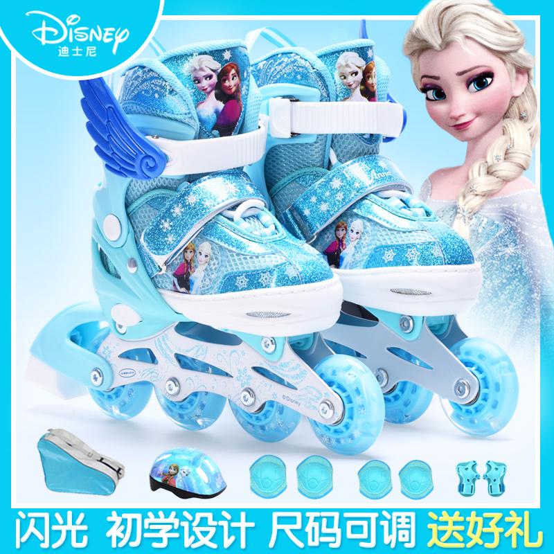 迪士尼溜冰鞋儿童全套装初学者男童女童滑冰鞋旱冰轮滑鞋3岁小孩6