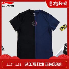 李宁短袖t恤男2020春夏韦德休闲潮服速干t圆领半袖运动上衣polo衫图片