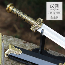 Longquan Baibing hall all metal stainless steel Han sword 64cm Qin sword cold weapon town house decoration sword without cutting edge
