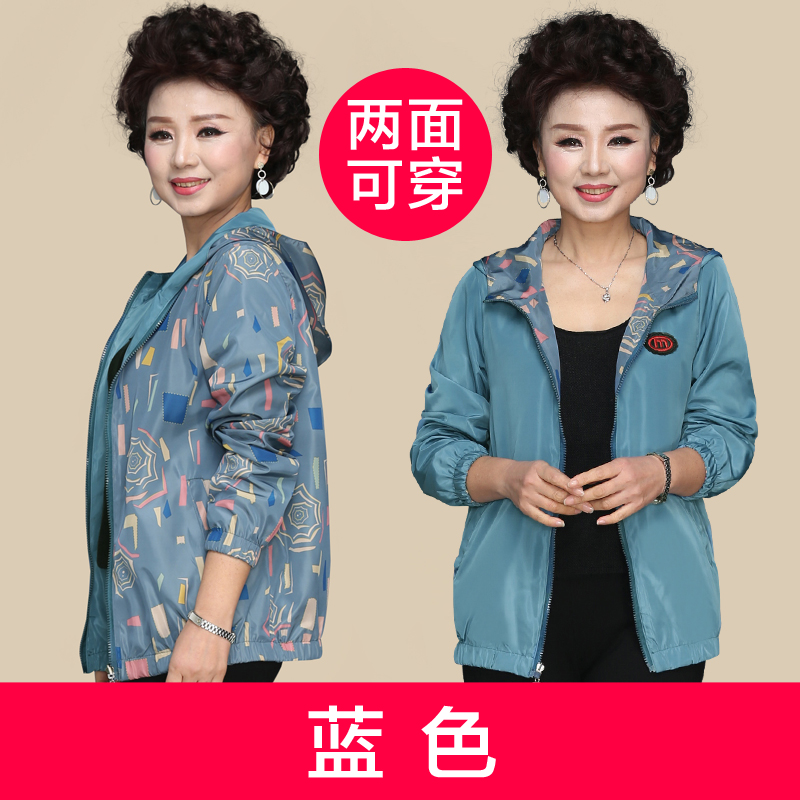 Mothers spring and autumn coat 40-50 years old short 2020 new middle-aged and elderly womens Jacket Womens middle-aged top
