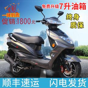 全新款迅鹰踏板车国四电喷摩托车跑车助力燃油整车可上牌男女125c