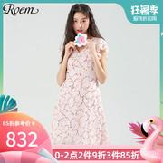 roeml女装连衣裙 16