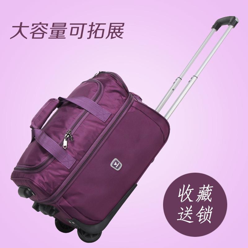 王子坊行李箱牛津布轻便拉杆包大容量帆布旅行包学生拉杆箱女20寸图片