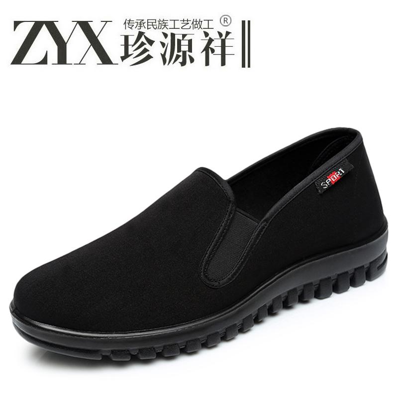 珍源祥男士黑色厚底爸爸中老年工作鞋