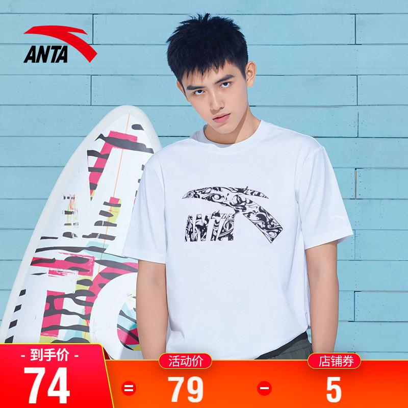 安踏短袖t恤男装2021夏季新款宽松运动体恤男士纯棉潮流半袖上衣T