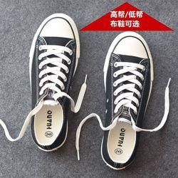 百搭帆布鞋男春季休闲男鞋韩版经典情侣学生布鞋潮鞋子男板鞋子鞋