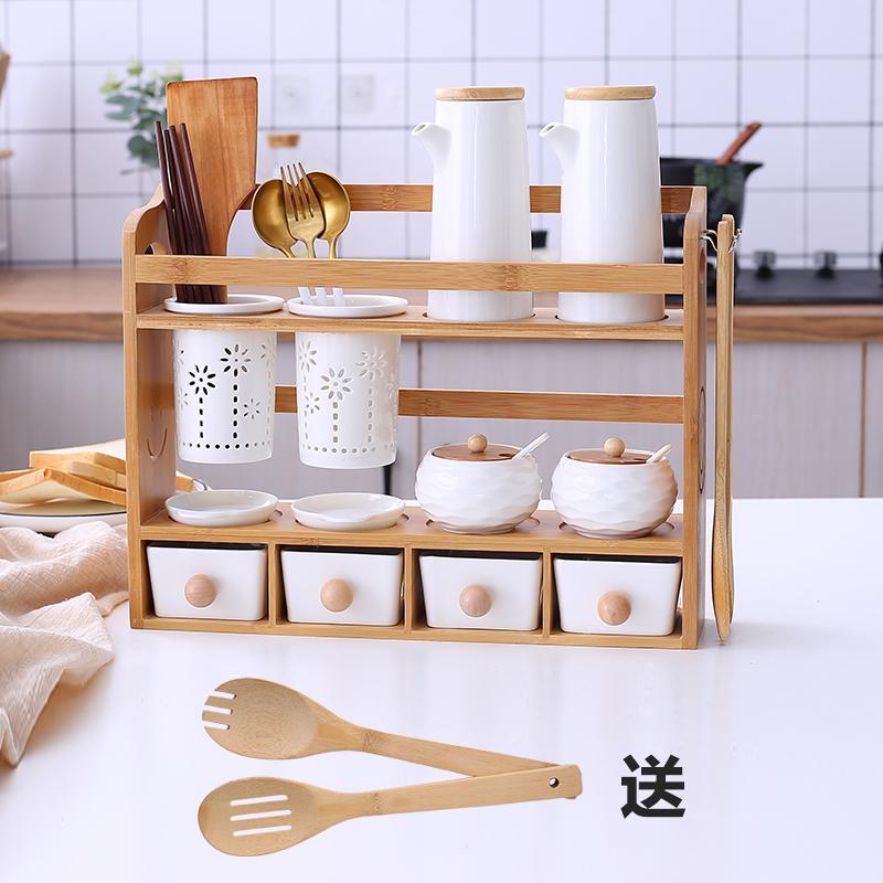 10月22日最新优惠厨房陶瓷调料盒套装油壶筷子筒组合装创意家用双层置物架