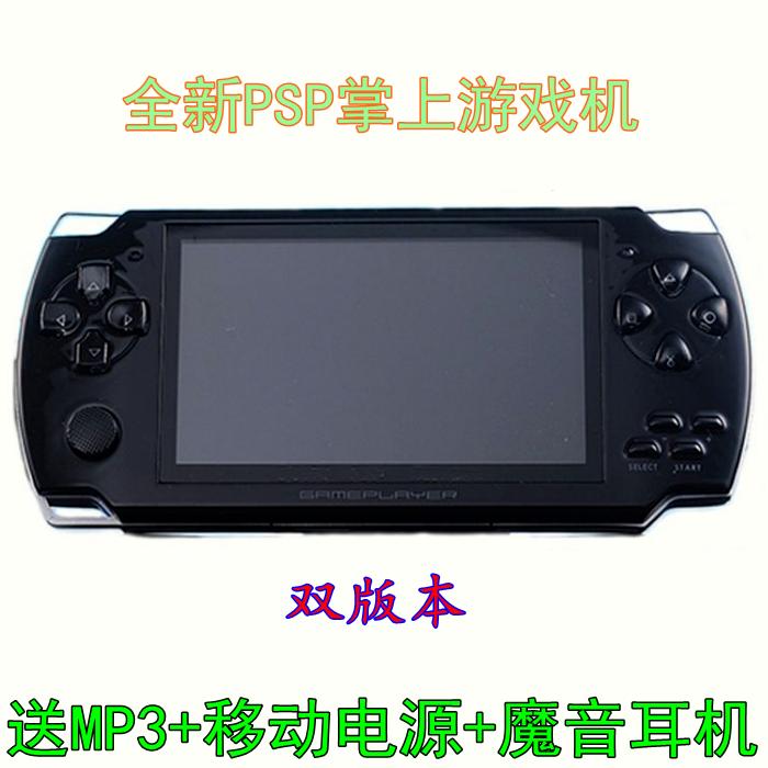 全新psp3000 mp5高清触摸屏游戏机10月21日最新优惠