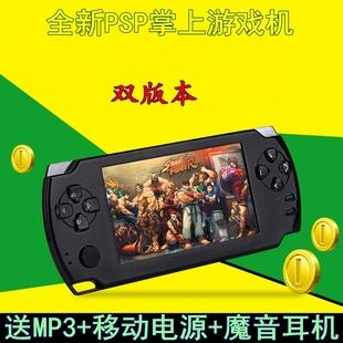 全新 PSP3000游戲機4.3寸mp5 高清觸摸屏 MP3益智MP4播放器搶購五