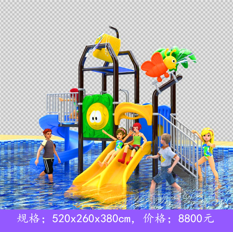 Outdoor large water slide swimming pool water spray toys childrens slide large water tank amusement equipment