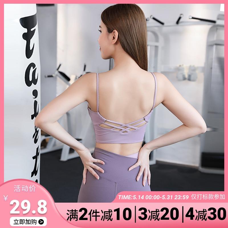 细运动女防震瑜伽背心式外穿肩带