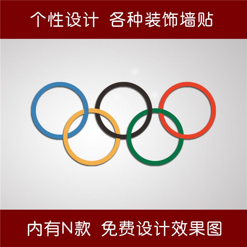 Коллекции олимпийской тематики  Артикул 608205047462